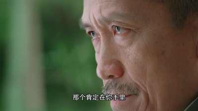 《昙花梦》悬疑版片花