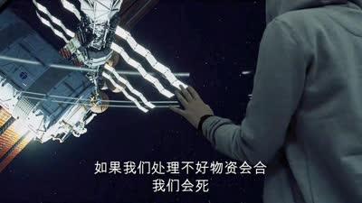 雷德利斯科特《火星救援》首曝预告 马特达蒙被困火星急待救援