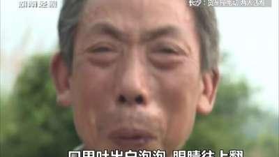 贵州毕节四名留守儿童服农药死亡:遗书