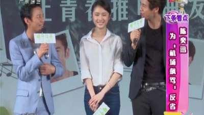 李易峰牵手女生经验老道图片