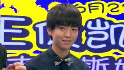 tfboys王俊凯获吉尼斯世界纪录