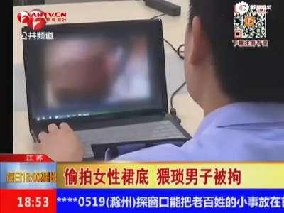视频猥琐男超市偷拍女生裙底