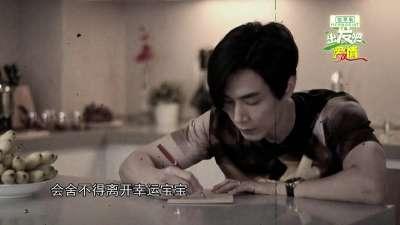 手写情书感动落幕 六六感叹记住相爱的感受