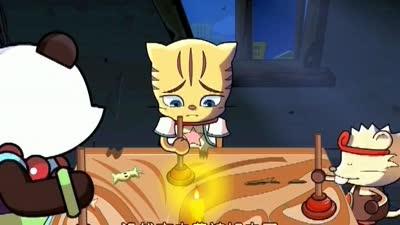星猫的秘密基地29