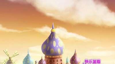 蓝猫明星梦工厂30