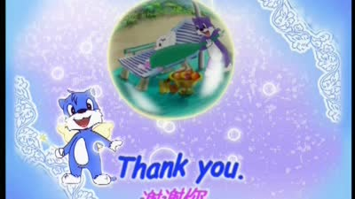 蓝猫启蒙英语25