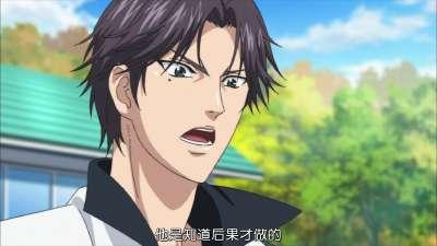 新网球王子OVA 第二季10