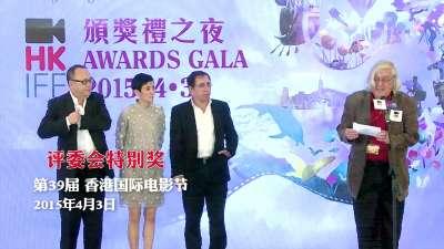 """《心迷宫》光荣版预告  定档10.16 演绎中国版""""罗生门"""""""