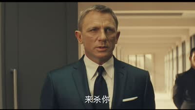 《007:幽灵党》终极预告  幽灵再现危机四伏