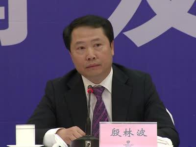 湖南省第六届农业机械、矿山机械、电子陶瓷产品博览会新闻发布会
