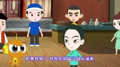 星仔小厨神06