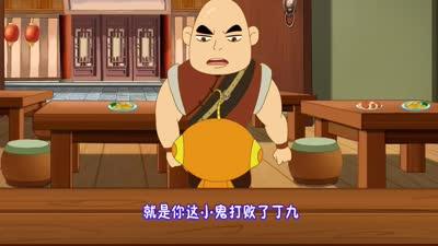 星仔小厨神10