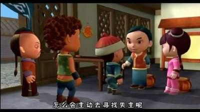 关东当铺 第46集