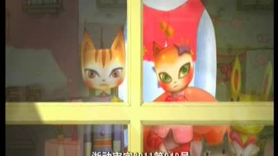 梦幻猫咪屋30