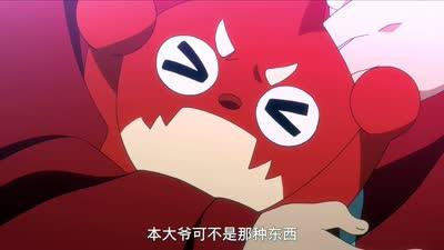 怪物弹珠04