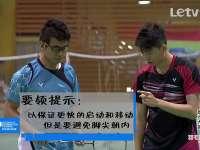 严苛教练也暖心 龚伟杰提醒动作变形易受伤