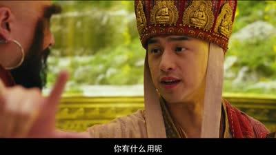《万万没想到》1号预告片 杨子姗陈柏霖等13群星合力降妖