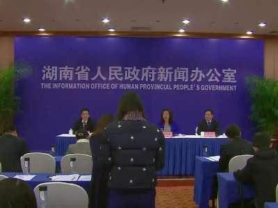 第八届中国洞庭湖(岳阳)国际观鸟节有关情况新闻发布会