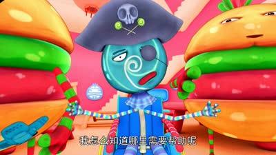 疯狂小糖2-第03集《改邪归正》