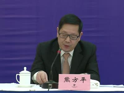 湖南长沙黄花国际机场口岸实施部分国家对外国人72小时过境免签政策新闻发布会