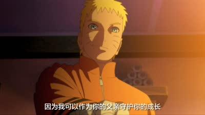 《火影忍者》定档2月18日  曝光终极预告片