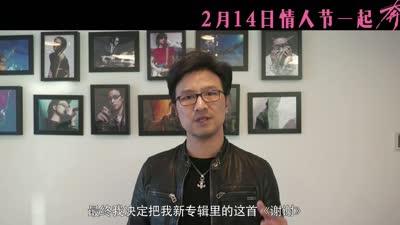 汪峰为《奔爱》录制祝福VCR