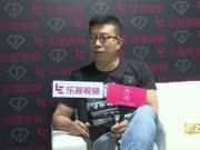 专访深圳汇洁集团股份有限公司COYEEE事业部刘铁兵