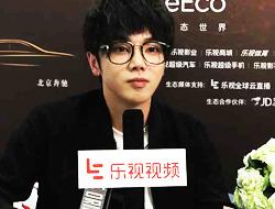 华晨宇:感谢歌迷我还很嫩