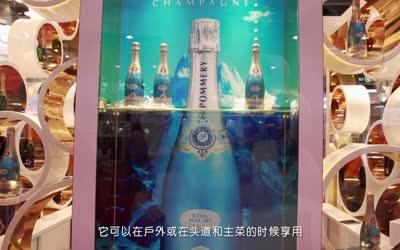 时尚香槟 喝前冰一下
