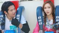 女神郑秀妍玩跳楼机