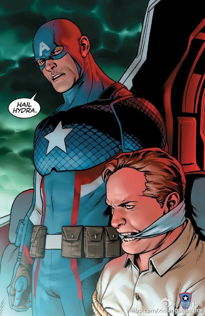 美国队长是九头蛇