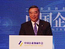 宋志平:我们要在我们熟悉的领域里创新