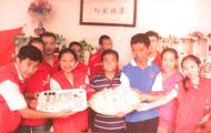 中建二局土木工程有限公司青年志愿服务队