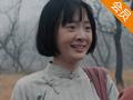 白鹿原第38集