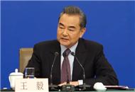 王毅:国强必霸不是我们选择