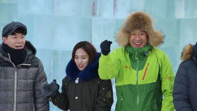 """missA菲冰滑梯数钱数蒙 Mir搞笑上演""""冰之秀"""""""