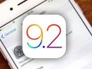 「科技V报」iOS时间BUG解决方法出炉,情人节魅族让你大胆爱-20160214