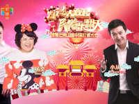 2016云南卫视元宵晚会