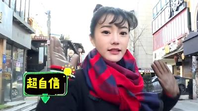 主持人韩国时尚指数大对决 练习生三角恋剧情模拟测试