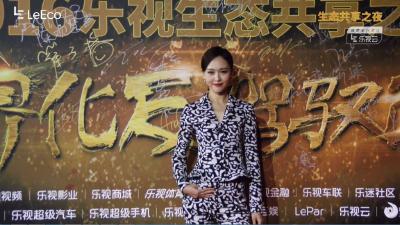 唐嫣职场范儿亮相红毯 自称是乐视忠实粉丝