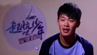 佟梦实初当队长事故不断 寻找印尼泗水的中国印记