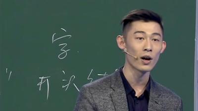 搞怪化学老师爱情观独特 高冷化学老师跨界教学