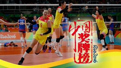 里约奥运中国军团封神榜 70枚奖牌世界第二