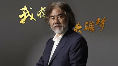 """曾为刘亦菲拒绝导戏 坦言""""神剧""""易误导观众"""
