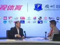 (粤语录播)12强赛:中国0-0伊朗