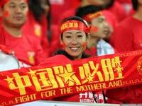 【超级现场】爱你!恨你!又来看你!中国足球的2016我们共同见证