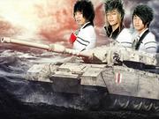 红茶坦克历险记