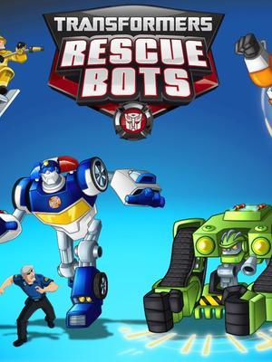 变形金刚 救援机器人 第四季
