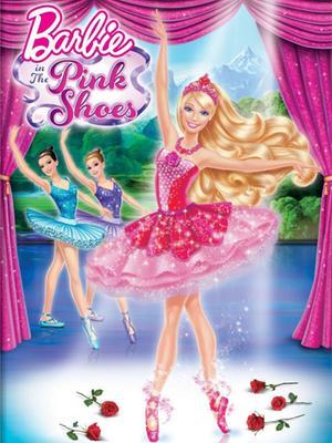 芭比之粉红舞鞋