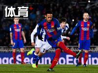 体育+极速100秒:国王杯巴萨小胜破魔咒 桑切斯或加盟拜仁